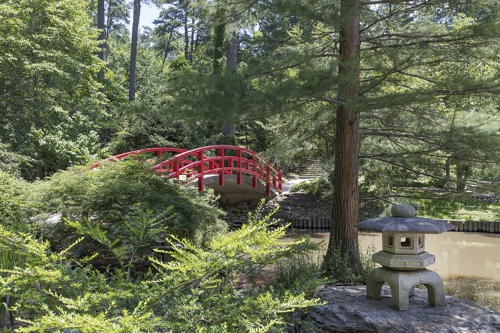 Japanese-style arched bridge at the Sarah P. Duke Gardens.